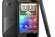 l'HTC fait-il réellement Sensation ?
