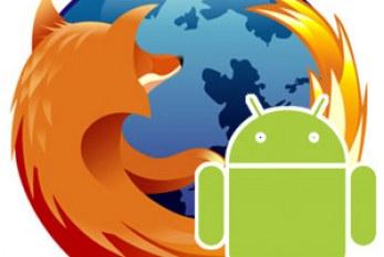 Firefox 7 Beta : Plus rapide et moins gourmand !