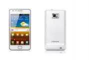 Le Samsung Galaxy S2 en Blanc?