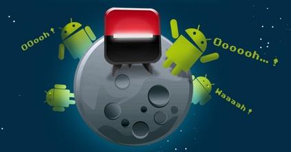 Société générale: l'application sur Android