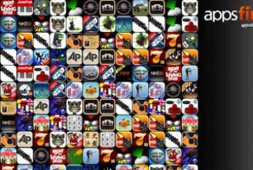 AppsFire: Découvrez les meilleures applis sur l'Android Market