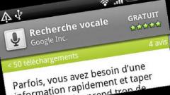 Read more about the article Recherche vocale: Ne tapez plus vos recherches sur le Web!