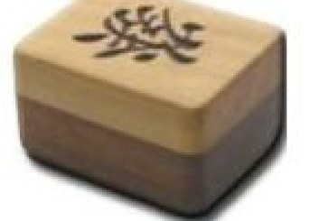 Mahjong : stratégie, réflexion et chance !