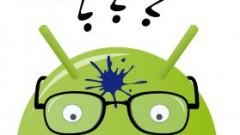 Trivial Wikipedia : aidez Bugdroid à relire ses fiches