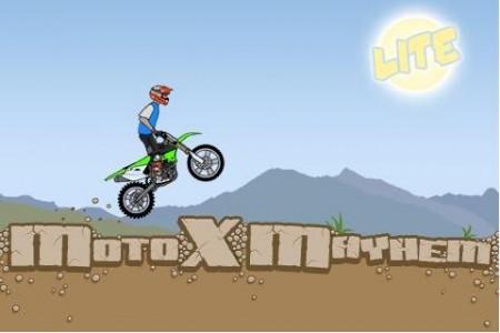 Moto X Mayhem b