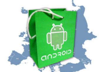 Android Market: Disponible en téléchargement pour les Tablettes!