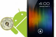 Pourquoi un baromètre sur le Galaxy Nexus ?
