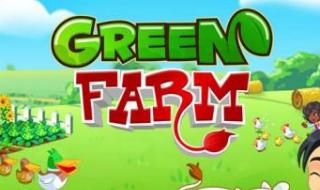 Green Farm: Découvrez la vie à la ferme!