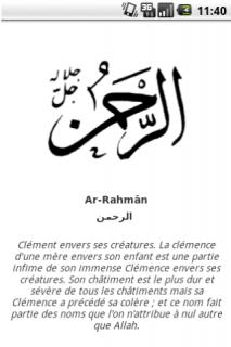 Le Coran d