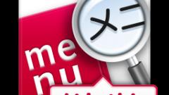 Read more about the article Menu translator, un traducteur de menu pour les restaurants !
