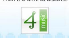 4Shared Music: Accédez et transférez en streaming de la musique!