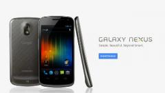 Read more about the article Le Galaxy Nexus, en exclusivité chez SFR à partir du 15 décembre !