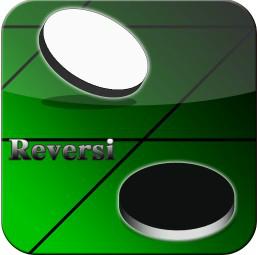 Reversi : un jeu en noir et blanc