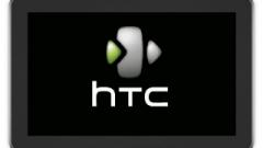 HTC: deux nouveaux arrivants pour 2012