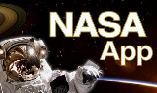Read more about the article NASA APP: L'application officielle de la NASA!