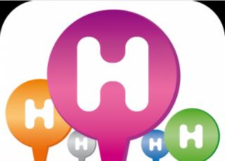 Read more about the article ToucHotel: Effectuez toutes vos réservations sur votre Android!