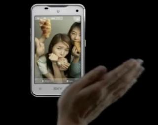 Pantech: contrôler un smartphone grâce à la caméra frontale !