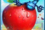 Shoot the Apple : dégommez la pomme