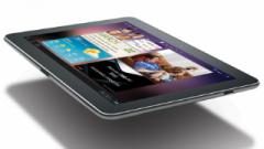 Read more about the article Google lance sa 1ère tablette tactile en 2012