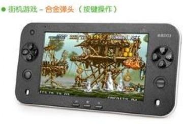 La Venus S7100: une tablette Android dédiée aux jeux  !