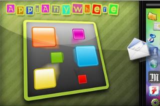 AppsAnywhere: Personnalisez votre bureau!