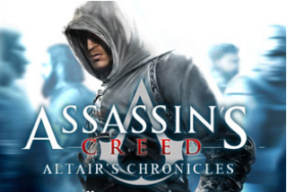 Read more about the article Assassin's Creed: Altaïr's Chronicles