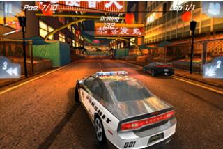 Fast & Furious 5 b