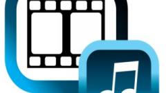 Meridian Media Player Pro: Un lecteur audio et vidéo polyvalent!