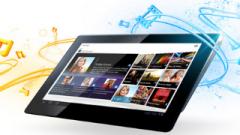 Read more about the article Tablet S: Une tablette grand écran au design excentrique!
