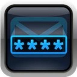 Read more about the article Secret Box : confidentialité des réceptions