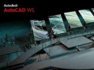 Read more about the article AutoCAD WS: Emportez vos réalisations partout!