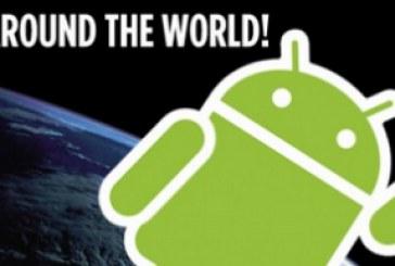 WorldTour: Votre fond d'écran devient dynamique!