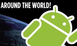 Read more about the article WorldTour: Votre fond d'écran devient dynamique!