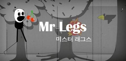 Mr Legs: un jeu de plateforme qui sort de l'ordinaire