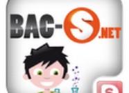 Read more about the article Bac S 2012 dans la poche