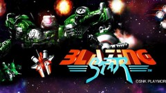 Read more about the article Le cultissime Blazing Star adapté sur Android