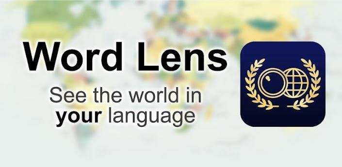 word lens une