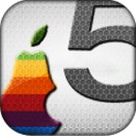 iPhone 5 écran : comme un vrai !