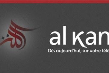 Al-Kanz.org: l'application destinée aux consommateurs musulmans !