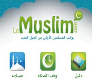 Read more about the article LeMuslim: Des infos utiles pour la pratique de l'Islam!