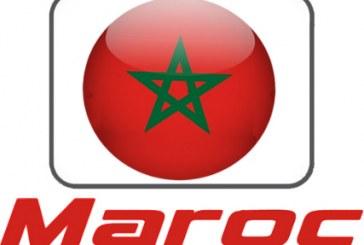 Maroc News: Toute l'actualité du Maroc dans votre Android!