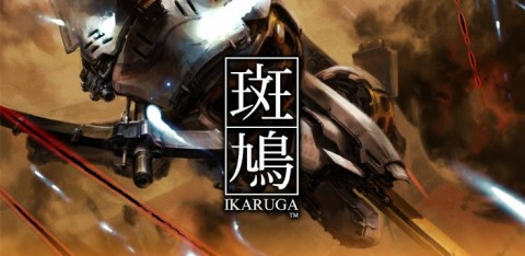 Read more about the article Ikaruga, le plus culte des shoot them up
