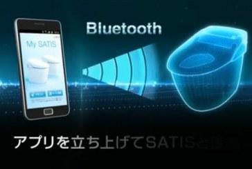 Au Japon, Android contrôle aussi les toilettes !