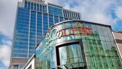 Read more about the article So Ouest: Le centre commercial de Levallois-Perret sur Android!