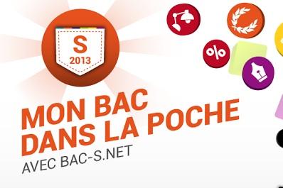Read more about the article BAC S 2013: Son BAC S dans la poche!