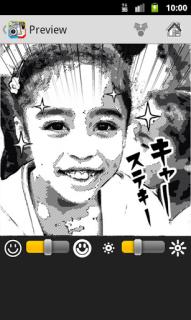 Caméra d'Otaku 2
