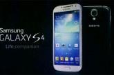 Le Samsung Galaxy S4 sur le banc d'essai