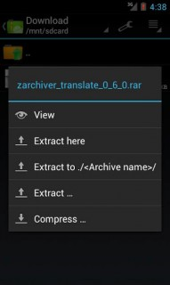 ZArchiver 1