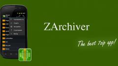 Read more about the article ZArchiver sur Android gère les fichiers 7z