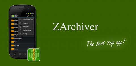 ZArchiver sur Android gère les fichiers 7z